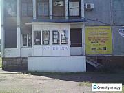 Сдам офис, Покрышкина, 22 Новокузнецк