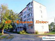 2-комнатная квартира, 43.5 м², 1/5 эт. Спасск-Дальний