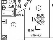 1-комнатная квартира, 36.8 м², 6/9 эт. Казань