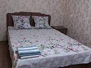 1-комнатная квартира, 31 м², 3/5 эт. Славянск-на-Кубани