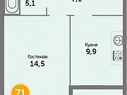 1-комнатная квартира, 39.4 м², 10/10 эт. Калининград