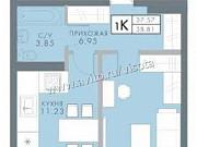 1-комнатная квартира, 38.8 м², 6/17 эт. Новосибирск