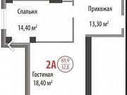 2-комнатная квартира, 69.9 м², 4/18 эт. Тольятти