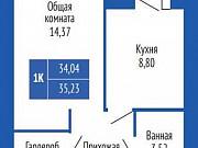 1-комнатная квартира, 35.2 м², 6/16 эт. Барнаул