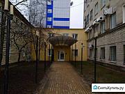 Офис 273 кв.м. Воронеж