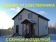 Дом 94 м² на участке 5 сот. Иваново