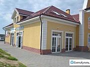 Торговое помещение Гурьевск