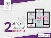 2-комнатная квартира, 46 м², 2/5 эт. Волгоград