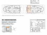 4-комнатная квартира, 159.7 м², 23/23 эт. Москва