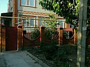 Дом 210 м² на участке 7 сот. Кропоткин