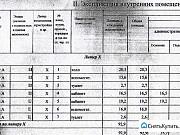 Помещение свободного назначения, 93 кв.м. Калининград