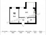 Студия, 46.1 м², 3/3 эт. Бузулук