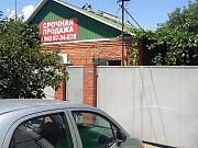 Дом 58 м² на участке 4.5 сот. Краснодар