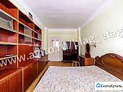 3-комнатная квартира, 87.4 м², 1/3 эт. Благовещенск