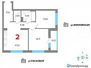 2-комнатная квартира, 68 м², 5/32 эт. Екатеринбург