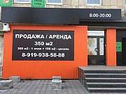 Торговое помещение, 350 кв.м. Тюмень