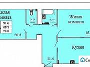 2-комнатная квартира, 70.8 м², 14/16 эт. Чебоксары