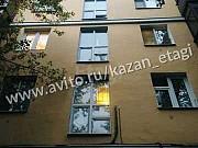 2-комнатная квартира, 42.3 м², 1/5 эт. Казань