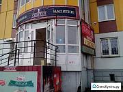 Продам нежилое помещение с отдельным входом Красноярск