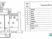 2-комнатная квартира, 79 м², 12/23 эт. Волгоград