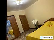 3-комнатная квартира, 80 м², 6/9 эт. Нерюнгри