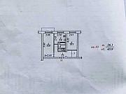 2-комнатная квартира, 44.5 м², 2/3 эт. Елизово