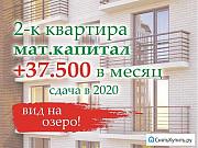 2-комнатная квартира, 60 м², 2/12 эт. Махачкала