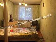 2-комнатная квартира, 45 м², 2/5 эт. Смоленск
