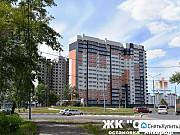 3-комнатная квартира, 62.6 м², 12/18 эт. Оренбург