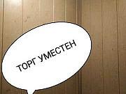 Комната 15 м² в 1-ком. кв., 2/9 эт. Уфа