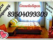 1-комнатная квартира, 40 м², 7/11 эт. Сосновоборск