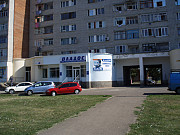 Продается помещение 122 м.кв. под магазин, офис, салон красоты Майкоп
