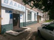 Продается помещение 151 м.кв. под магазин, офис, салон красоты Кропоткин