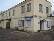 Сдается в аренду помещение свободного назначения из нескольких комнат пл. 60 кв Тверь