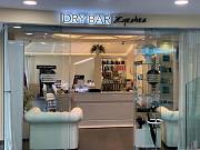 Готовый бизнес! Продается действующий салон красоты площадью 196 м2, д. Жуковка, ТЦ Жуковка Плаза Москва