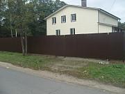 Дом 365 м² на участке 8.4 сот. Щёлково