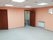 Аренда помещения свободного назначения Барнаул