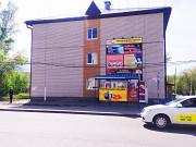 Аренда офиса 40 кв.м Барнаул