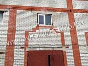 Офис 144 кв.м. Белгород