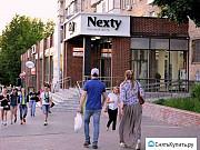 Продажа бизнеса, ТЦ Нэксти 2581.2 кв.м. Смоленск