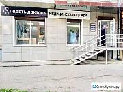 Продам торговое помещение Томск