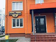 Помещение свободного назначения, 73.4 кв.м. Курск