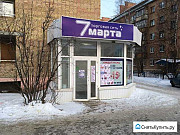 Торговое помещение, 220 кв.м. Ухта