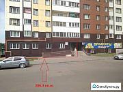 Помещение свободного назначения, 206.3 кв.м. Смоленск