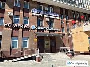 Продаем офис напротив Броско молла Хабаровск