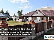 Дом 100 м² на участке 6 сот. Яровое