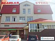Продаётся Административное здание, 2577.6 кв.м. Омск