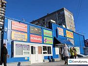 Торговый центр, 2055.9 кв.м. Новосибирск