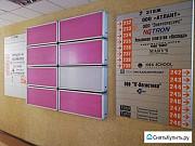 Офисное помещение, 25 кв.м. Омск