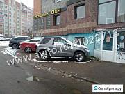 Продается помещение по ул. 25 Сентября, д. 30А Смоленск